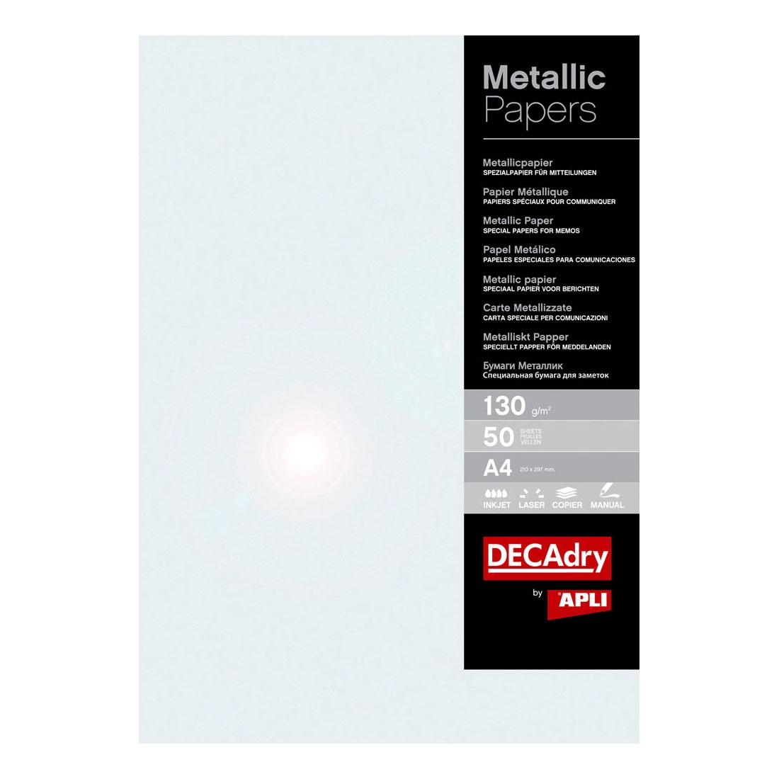 Металик хартия 130гр